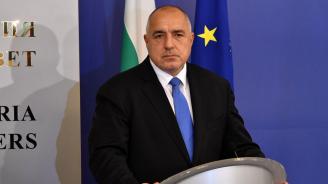 Борисов: Даваме основата за промени в Закона за местното самоуправление и местната администрация