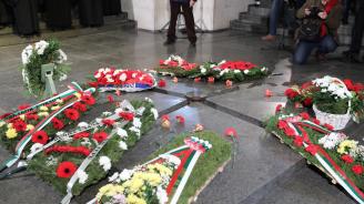 ГЕРБ почете 141 години от Освобождението на Русе