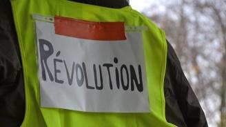 """Стотици """"жълти жилетки"""" на протест пред сградата на ООН"""