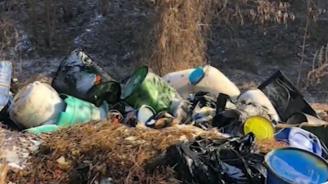 Близо 25 хиляди лв. струва унищожаването на опасните отпадъци, изхвърлени край Гара Яна