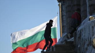 В ЕК бе отбелязан предстоящият национален празник на България