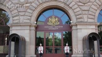 Съдът обяви, че президентски съветник е злоупотребил с лични данни