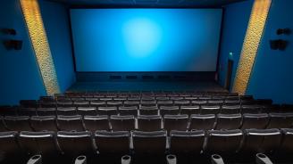 С 11,5% по-малко са зрителите в киносалоните през 2018 година