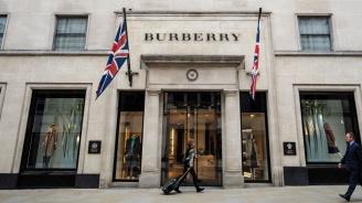 Burberry изтегля суичър, за който се смята, че окуражава самоубийството