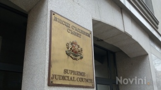 Гражданският съвет към ВСС ще обсъди доклад за СРС-та