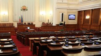 Парламентът прие процедурните правила за избор на нова ЦИК