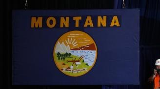 Продават Монтана на Канада за $1 трлн?