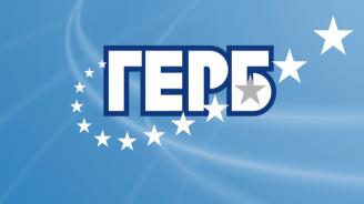 ГЕРБ организира граждански диалог на тема образование в Смолян