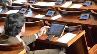 НС прие Закона за преброяване на населението и жилищния фонд