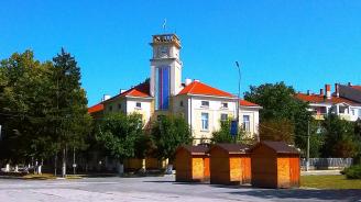 Община Кубрат се побратими с турската община Ергене