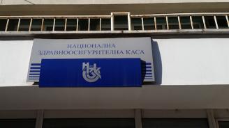 НЗОК: От 2300 аптеки, договорни партньори на Касата, уведомления за затваряне са подали 38