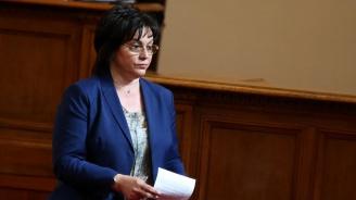 Нинова до Караянчева: Няма да вземаме никакви пари, докато сме извън парламента
