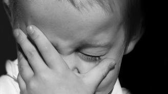 Сексуалните забавления на приемен родител с детето в Ямбол са нарушили сексуалната му идентичност