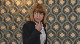 """Медицинският университет в София удостои с """"Доктор хонорис кауза"""" Йорданка Фандъкова"""