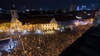 Хиляди словаци отбелязаха първата годишнина от убийството на журналиста Ян Куцияк