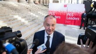ПЕС приема манифеста си за евроизборите на предизборен конгрес в Мадрид