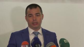 От СДВР категорични: Без шествия на феновете преди Левски - ЦСКА - София