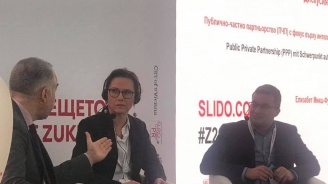 """Общинският съветник от ПП ГЕРБ - София Ботьо Ботев участва в конференция на тема """"Диалог за бъдещето"""""""