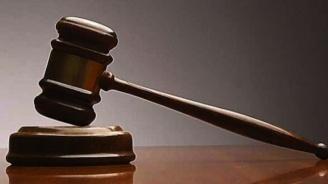 Разглеждат жалбата на мъж, осъден за грабеж и опит за убийство