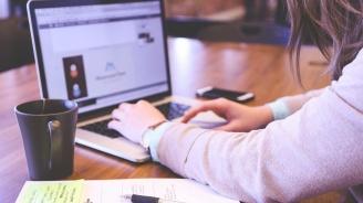 Европейската комисия организира студентски стажове за дигитални умения