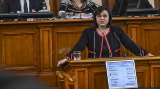 Нинова към Караянчева: Не искаме заплати, променете Закона и Правилника