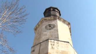 Реставрираха старата часовникова кула в Нови пазар