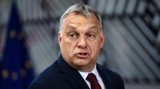 Орбанзащити кампанията сисрещу Юнкер