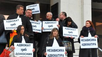 Адвокати поискаха оставката на Висшия адвокатски съвет