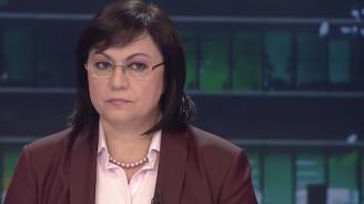 Корнелия Нинова: Държавата се срива, предсрочните избори са задължителни