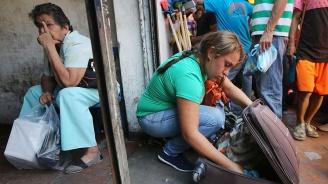 Венецуела затваря частично границата с Колумбия