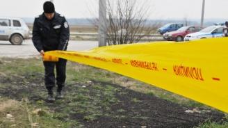 Разкриха мистерия с човешки останки в Бургаско