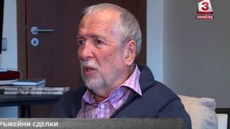 Бивш шеф в ДС: Гебрев е настъпил руски интереси в Индия