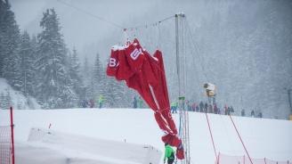 Прогнозират 30% спад на зимните туристи в Банско