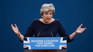 Тереза Мей: Има шанс да излезем от ЕС със сделка в срок