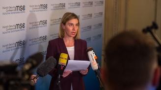 ЕС осъди използването на въоръжена сила от управляващия режим във Венецуела