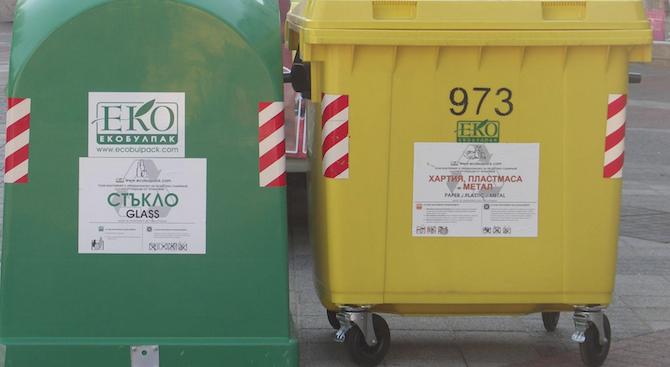 Община Вършец започна кампания за разделно събиране на отпадъци, съобщават