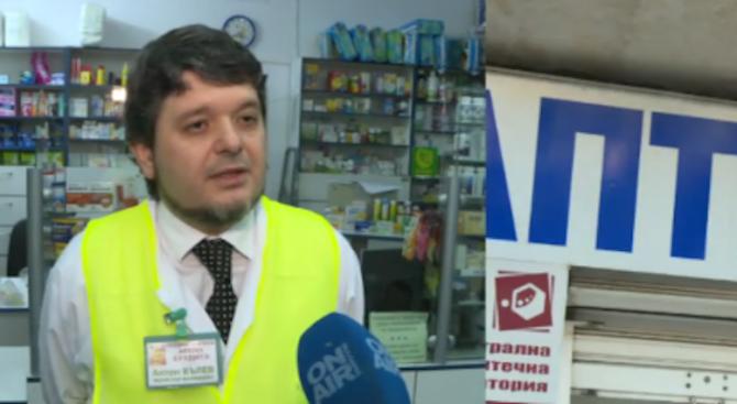 Фармацевтите обявиха, че протестните им действия с жълти жилетки ще