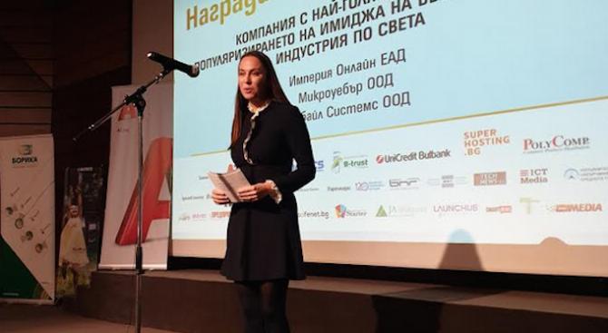 """""""България е световна марка за качество в сферата на информационните"""
