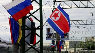 Кремъл предложи на ООН да смекчи санкциите спрямо Северна Корея