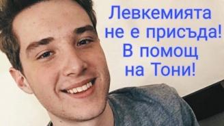 МГЕРБ организират благотворителен базар за книги в помощ на Тони Костов