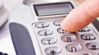 Телефонни измамници тероризират пенсионери в Смолянско