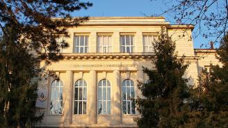 Ден на кандидат-студента ще се състои в Медицинския университет в Плевен