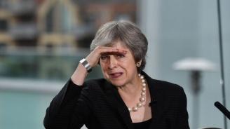 Тереза Мей ще предложи Брекзит без сделка