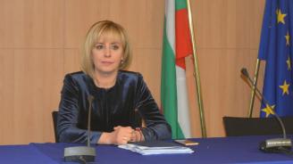 Мая Манолова ще разговаря с българи от чужбина за избирателни права и Брекзит