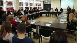 Депутати и експерти търсят път към родителите в превенцията на наркотиците
