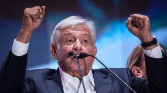 Мексиканският президент: Няма да взимаме страна във венецуелската криза