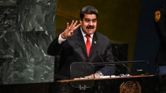 Мадуро намекна, че Гуайдо може да бъде арестуван при завръщането си в страната