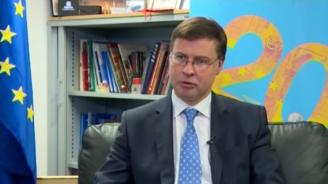 ЕК: България е сред страните с икономически дисбаланси