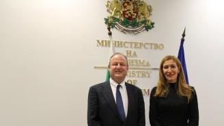 Николина Ангелкова проведе работна среща с Н.Пр. Ерик Рубин, посланик на САЩ у нас