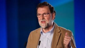 Експремиерът Рахой защити националното единство на Испания на процеса срещу каталунските сепаратисти